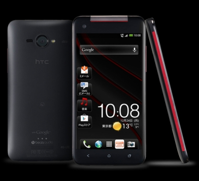 HTC J Butterly