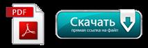 http://compannero.my1.ru/PGSBlogger/Primery_rabot_po_teoreticheskoy_mekhanike_1.pdf
