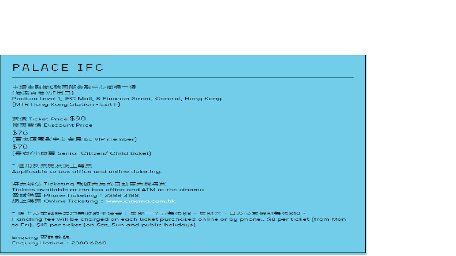 SPD4459 entertainment in yau tsim mong (Internet Marketing and Public Relations by E-Buddies)