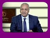 - - برنامج حقائق و أسرار يقدمه مصطفى بكرى حلقة الجمعة 3-6-2015