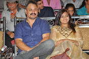 Chandamamalo Amrutham Movie audio Launch-thumbnail-17