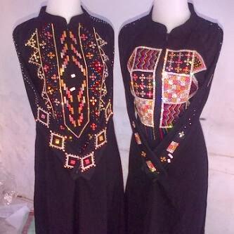 Fatimah Online Store Abaya Arab Mukena Kosmetik
