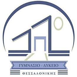 11ο Γυμνάσιο Θεσσαλονίκης