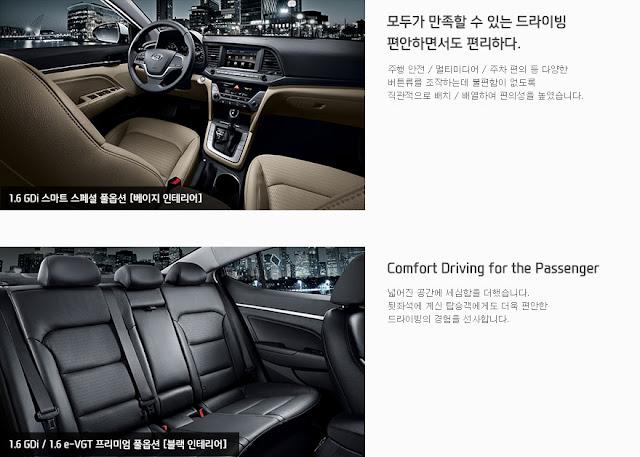 Hyundai Elantra lộ ảnh nóng