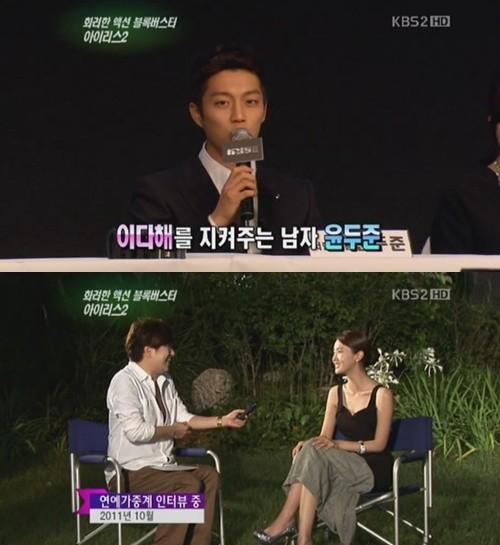 Lee Da Hae Memilih Doojoon Daripada INFINITE