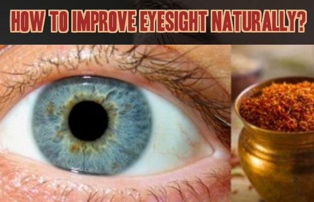 How-To-Improve-Eyesight-Naturally