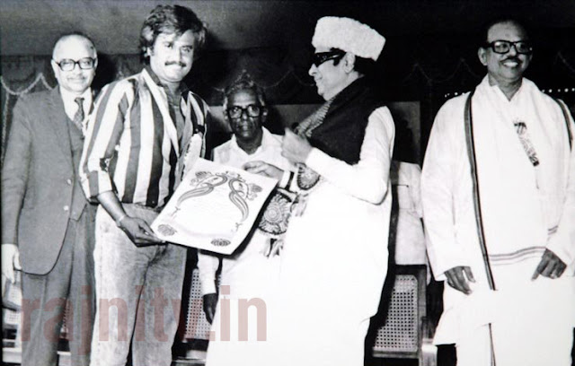 'Super Star' Rajinikanth Recevies Award from 'Ponmana Chemmal' MGR