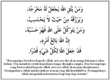 ~Ayat Seribu Dinar~