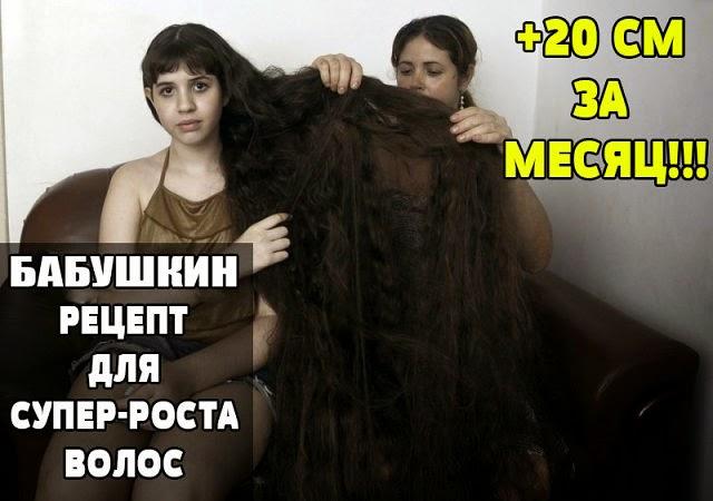 Лучший комплекс витаминов для роста волос