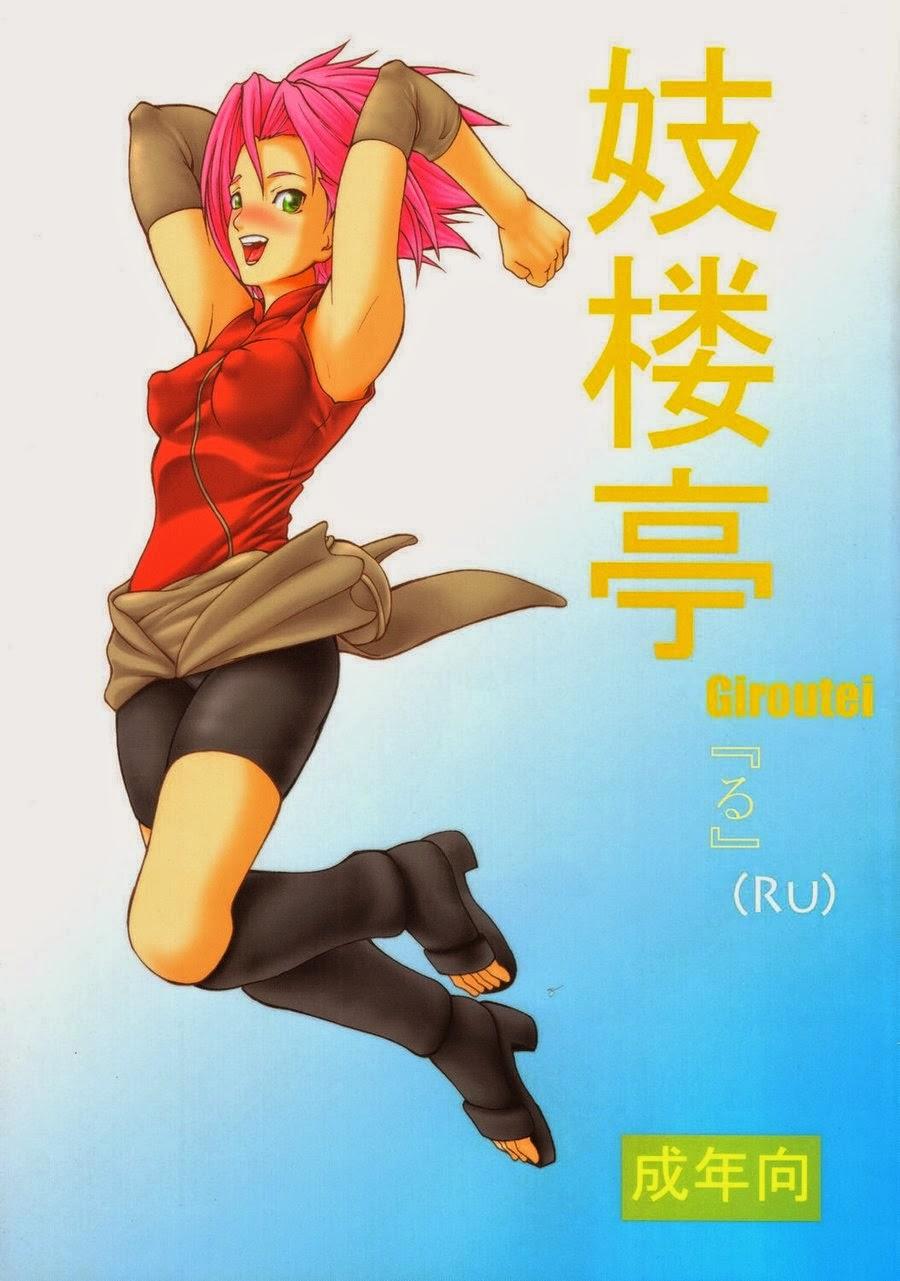 Hentai - Giroutei �Ru� no Kan