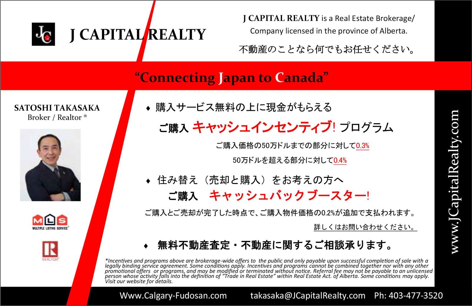 J Capital Realty Satoshi Takasaka