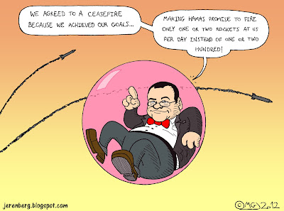 ehud barak floating bubble we agreed to a ceasefire because we achieved our goals making hamas promise to fire only one or two rockets a day instead of hundreds