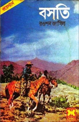 Web Designing Books In Hindi Pdf