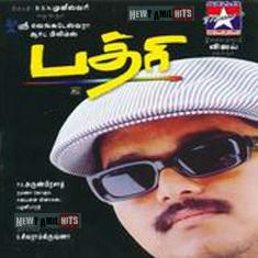 Watch Badri (2001) Tamil Movie Online