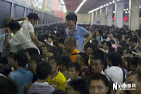 http://sciencythoughts.blogspot.co.uk/2013/08/over-million-rail-passengers-trapped-by.html