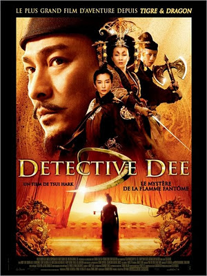 cine asiatico detective dee