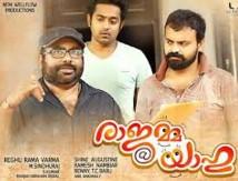Rajamma @ Yahoo 2015 Malayalam Movie Watch Online