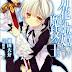 Gekka no Utahime to Magi no Ou [Light Novel]