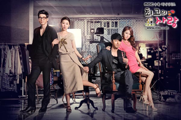 The Greatest Love/ Best Love  (K-drama) GreatestLove_poster