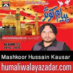 http://www.humaliwalayazadar.com/2015/10/mashkoor-hussain-kausar-nohay-2016.html