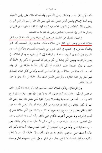 Sawahiq+Al-Muhriqa1.jpg