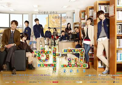 SINOPSIS DRAMA KOREA School 2013 Episode Lengkap
