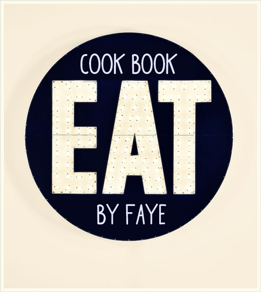 Cook Book By Faye