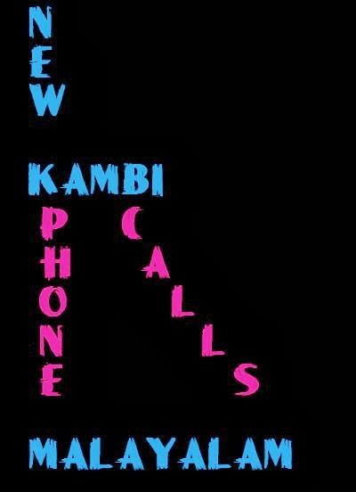 New Kambi Phone Calls Malayalam Night Call Part