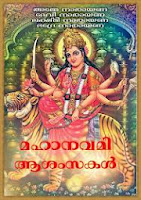 NAVARATHRI WISHES