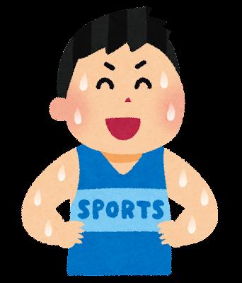 スポーツマンのイラスト