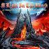 Νέος δίσκος tribute στον Ronnie James Dio στις 22 Μαΐου