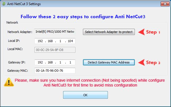 تحميل برنامج انتى نت كت لمنع قطع الانترنت عن جهازك Anti NetCut 3