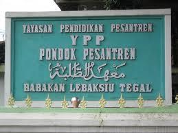 Nama Desa Di Wilayah Kecamatan Lebaksiu Kabupaten Tegal