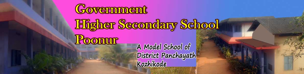 Government Higher Secondary School, Poonur