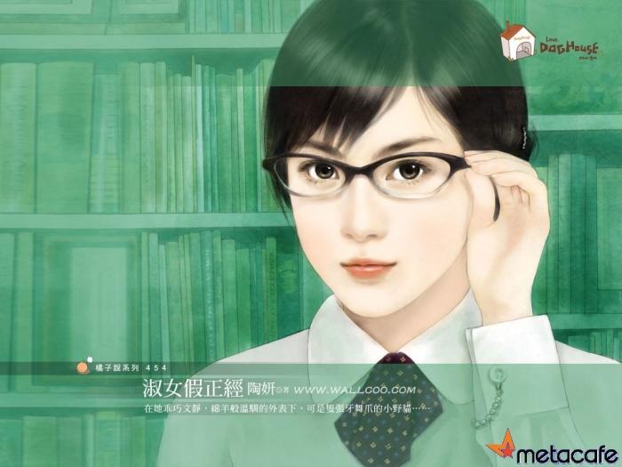 Tai Anh Girl Xinh 3d