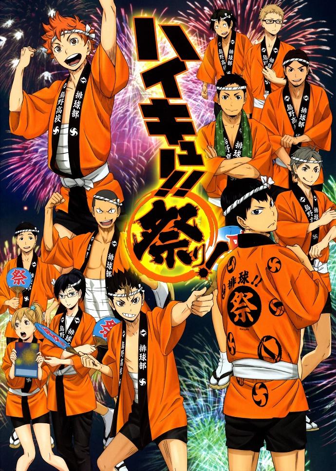 Haikyuu!! Second Season