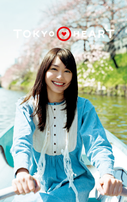 Yui Aragaki TokyoHeart wallpaper for March 2011