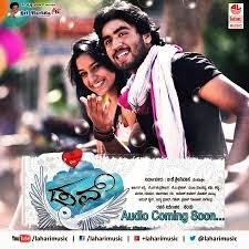 Dove 2014 Kannada Mp3 Songs Free Download