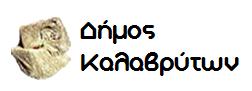 Δήμος Καλαβρύτων