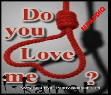 love bewafa poem. urdu best bewafa poetry., love poem, sad bewafa poetry, urdu sad love poetry, urdu sad love poetry - urdu bewafa poetry, Urdu Bewafa poetry,  best ever poetry , urdu poem, love urdu poetry, love urdu poem, urdu haert touching poetry, urdu heart touchig  poem ,