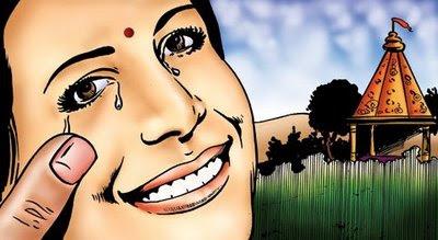 A Couple of Sai Baba Experiences - Part 233
