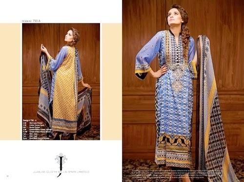 Karam Collection 2014