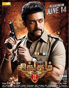 Singam 2 (2013) Tamil Movie Full Watch Online