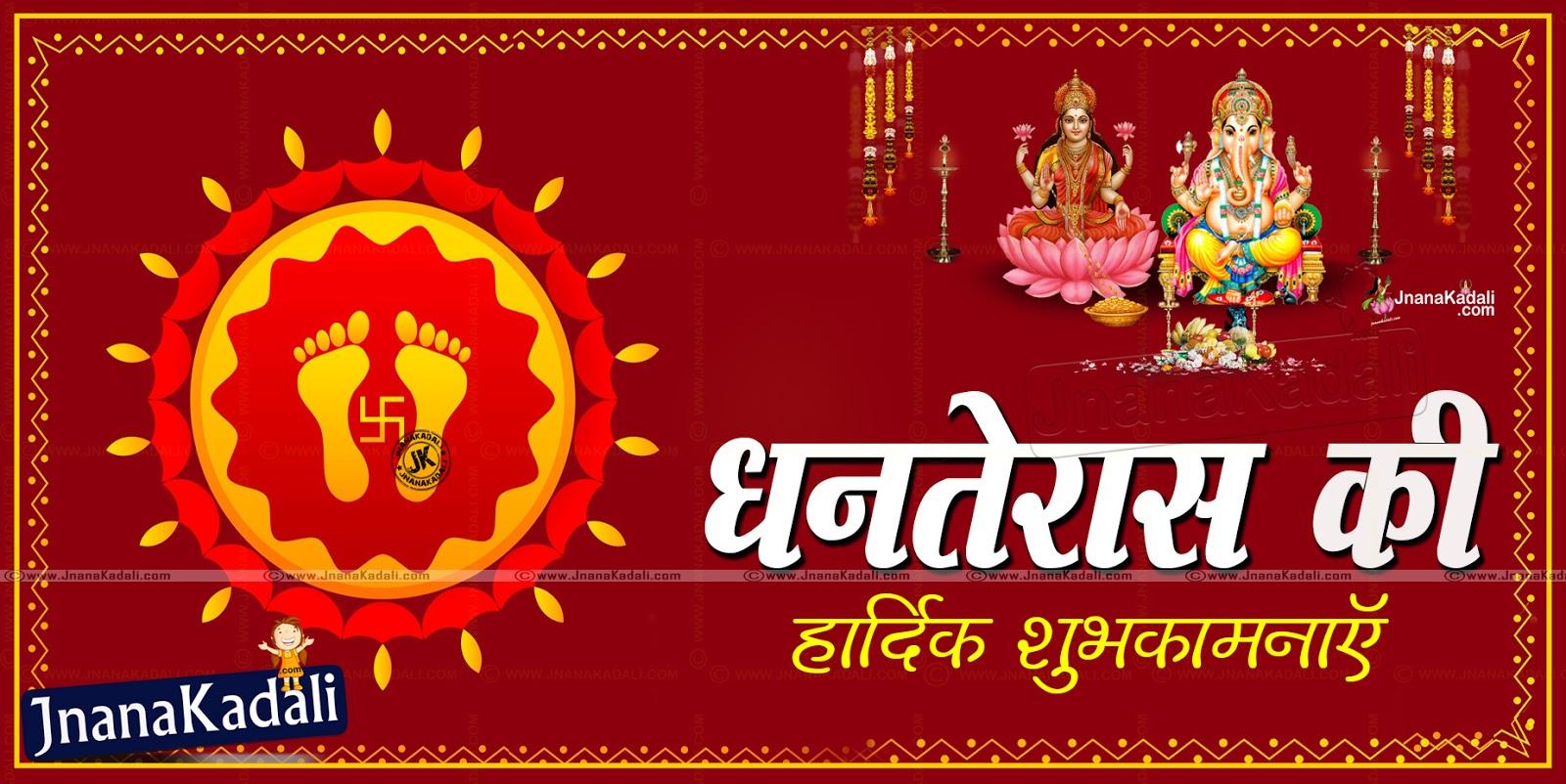 ... Wallpapers-Upcoming Telugu Diwali Wishes with Lakshmi Devi Wallpapers