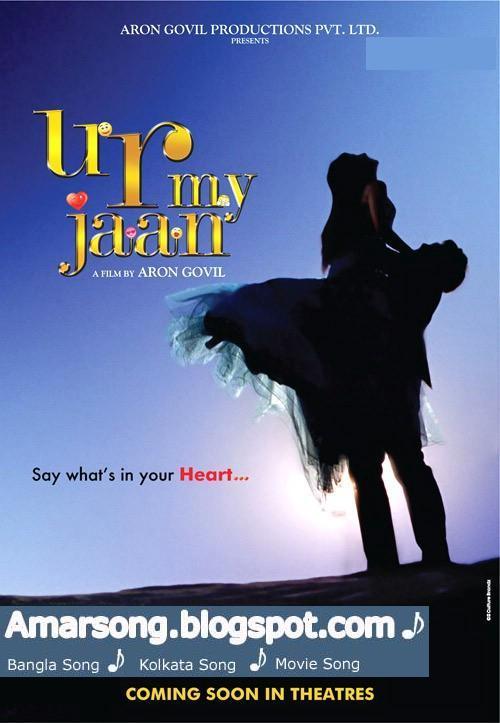 U R My Jaan (2011)-Bollywood, Indian Hindi Movie Song 128Kbps Free Download