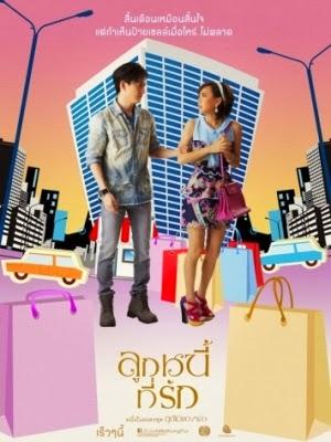 Phim Con Nợ Đáng Yêu   Thái Lan