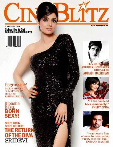 Hot Sridevi Cineblitz October 2012 Issue
