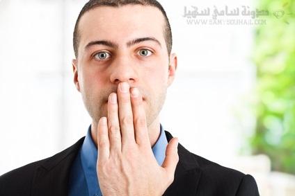 تجنّب رائحة الفم الغير مستحبة في 10 نصائح مجربة #رمضان