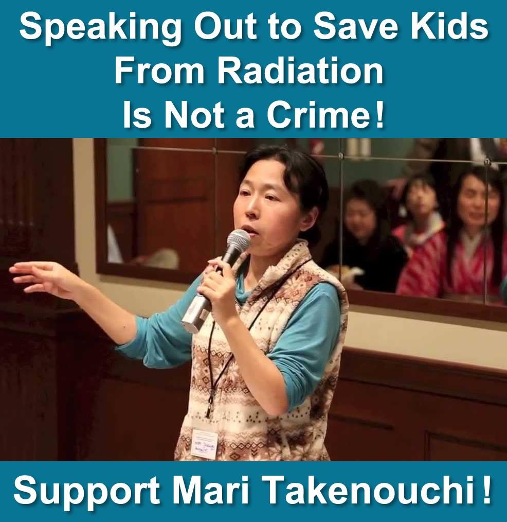 10 minute Mari's speech on Tokyo radiation exposure