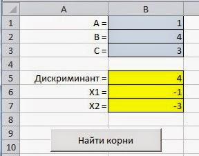 Итоговая контрольная работа класс виленкина ответы Итоговая контрольная работа 6 класс виленкина ответы существует ряд закономерностей